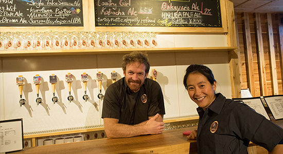 welcome to hakuba tap room