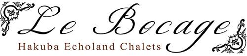 le bocage - hakuba echoland chalets logo